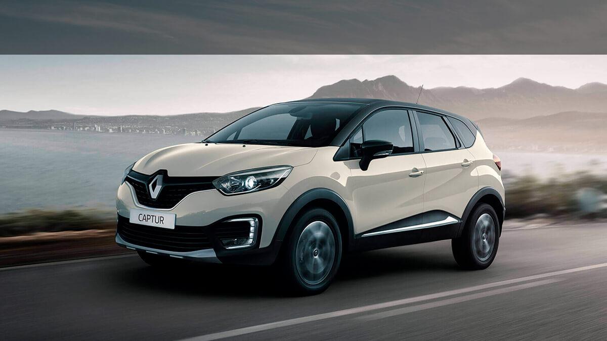 banner Renault Captur