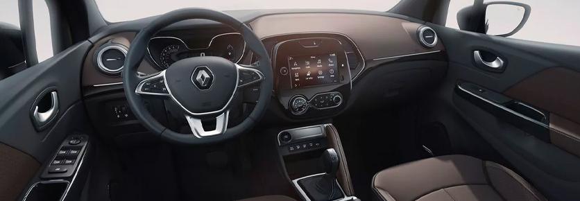 Foto Renault - Novo Captur